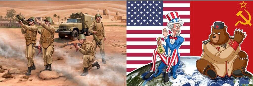 Cold War vs. Hot War e1549055621601
