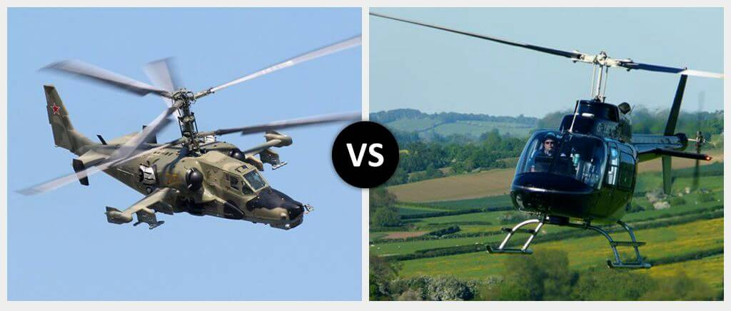 helicopter vs chopper
